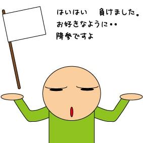 15.8.28白旗-min