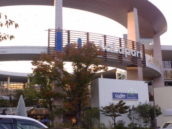 15.10.14ララポート横浜-min