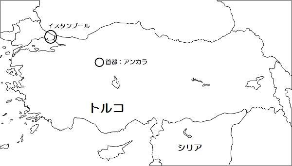 15.11.27トルコ地図-min