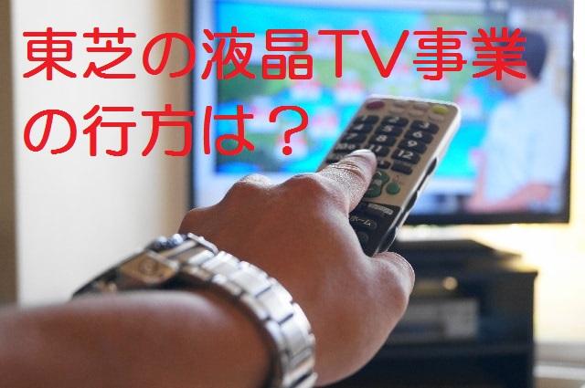 15.12.10TVサムネイル-min