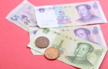 15.12.2人民元-min