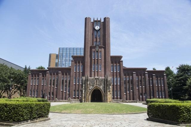 16.1.12東京大学-min