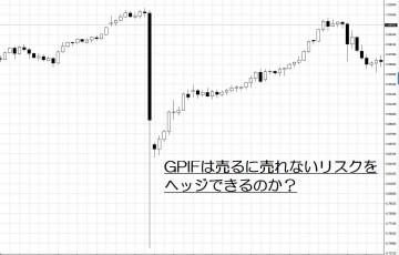 16.1.13GPIF-サムネイル-min-min