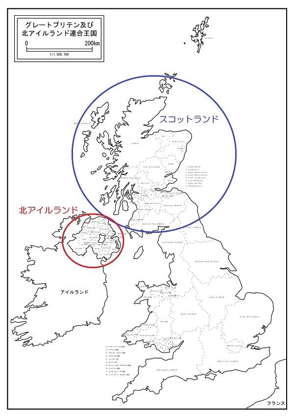 16.2.22スコットランドと北アイルランド1-min