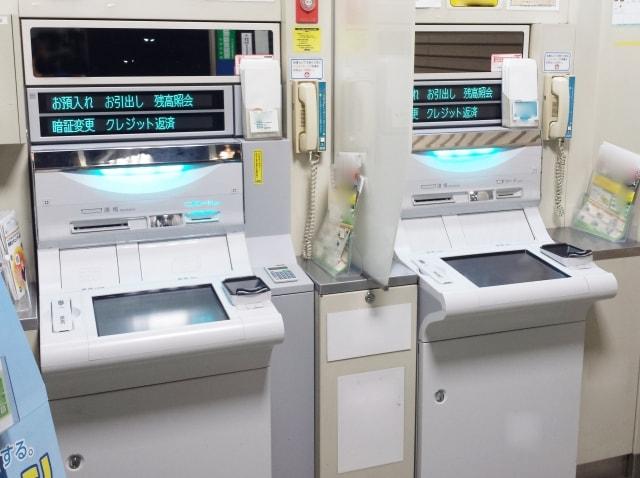 16.2.3銀行ATM-min