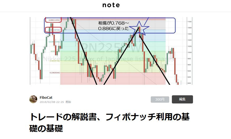 16.2.9note発売-min