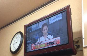 16.6.27イギリスEU離脱-餃子屋-min