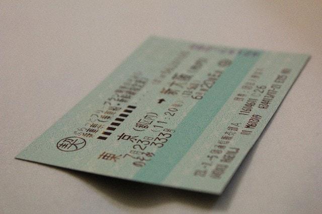 16.6.29切符-min