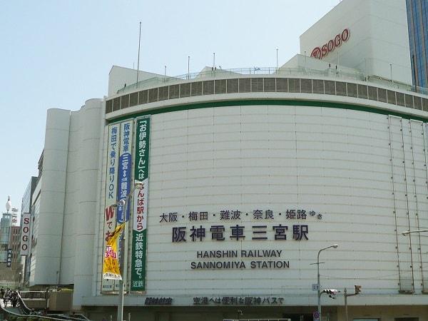 16-10-14そごう神戸店