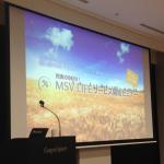 16-10-26マネックス証券-MSV-LIFEセミナー-サムネイル