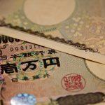16-10-27一万円札