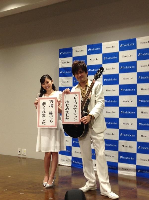 16-11-21原杏璃さんとAMEMIYAさん